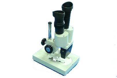 Mikroskop stereo x