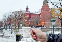 Bridge Coffee Cup 2